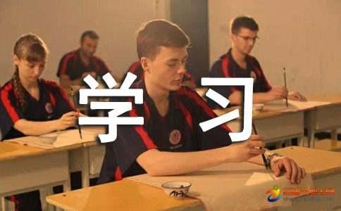 小学语文五年级下册生字组词(冀教版)